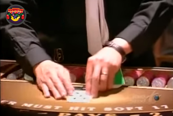 Valsspelen in Holland Casino
