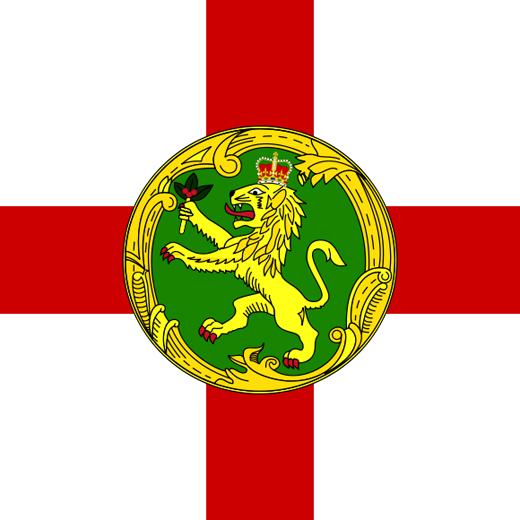 Casino licentie in Alderny