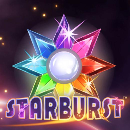 Starburst gratis spins