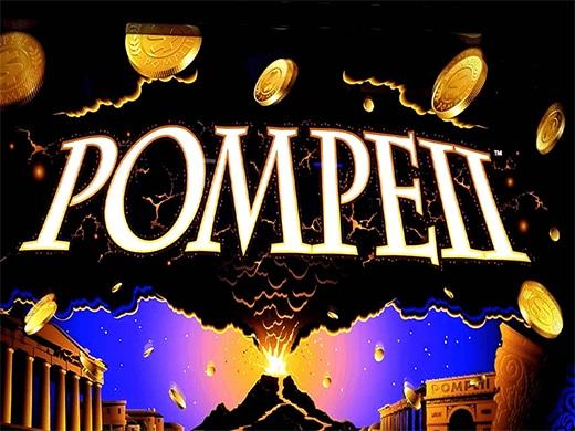 Pompeii Logo1