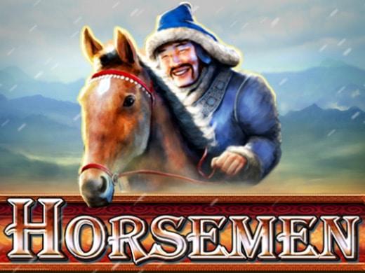 Horsemen Logo