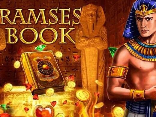 Ramses Book Gamomat 1