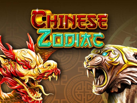 Chinese Zodiac Logo1
