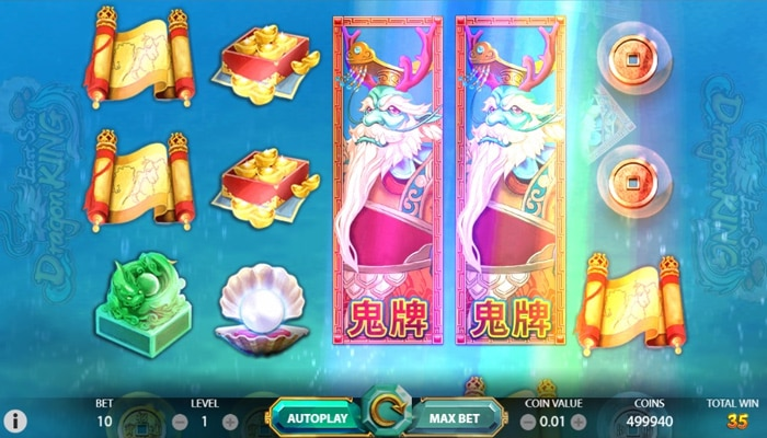 East Sea Dragon King Gameplay