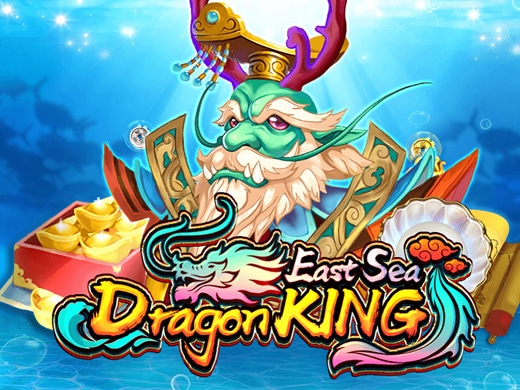 East Sea Dragon King Logo2