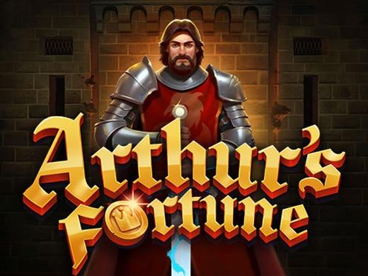 Arthur's Fortune Logo2