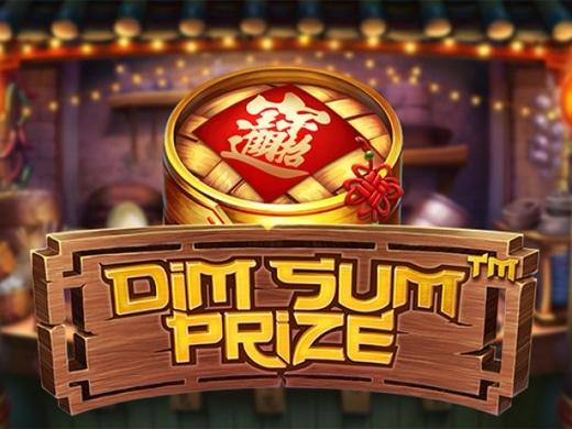 Dim Sum Prize Logo1